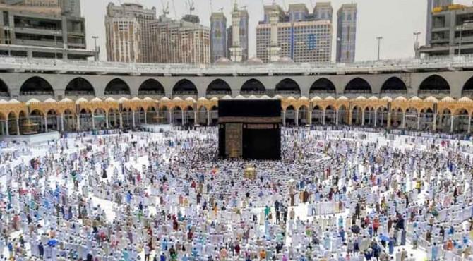 Jamaah Calon Haji