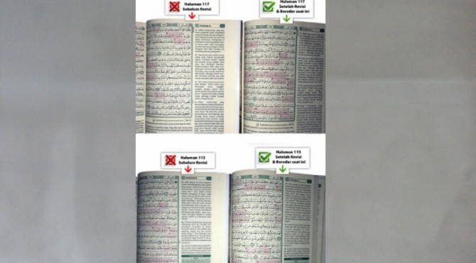 Al Quran yang salah cetak tanpa surat Al Maidah ayat 51 sampai 57