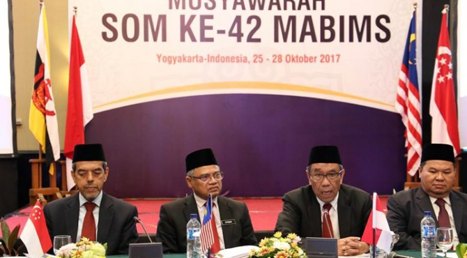 Ketua Delegasi SOM ke-42 Mabims menyampaikan keterangan pers di Yogyakarta