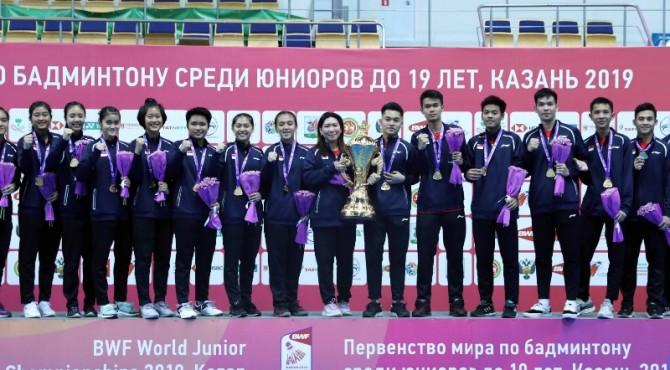 Tim junior Indonesia yang meraih gelar juara dunia