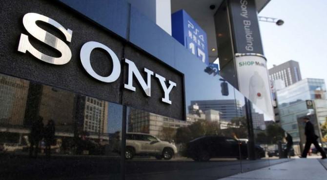 Unit mobile Sony Amerika Serikat telah dipindahkan berniat melakukan pemutusan hubungan kerja (PHK)