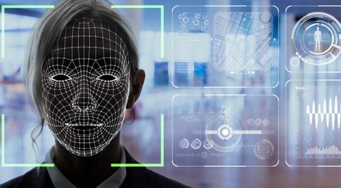ilustrasi teknologi pendeteksi wajah