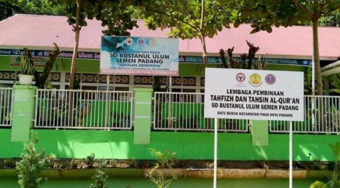 SD Bustanul Ulum Semen Padang