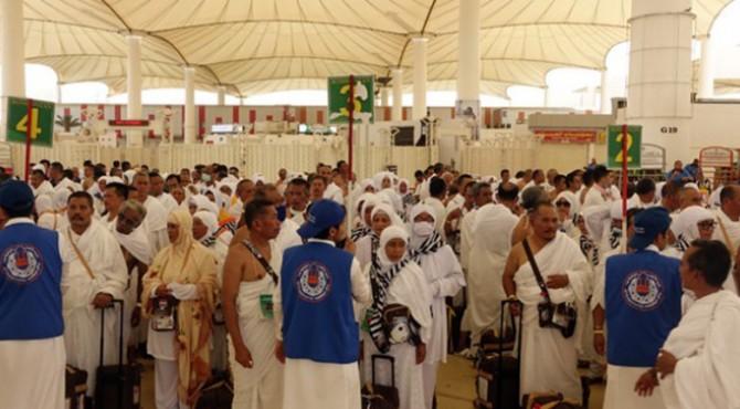 Panitia Penyelenggara Ibadah Haji (PPIH) Arab Saudi telah mengamankan puluhan juta uang jemaah haji Indonesia yang tercecer selama berada di Tanah Suci.