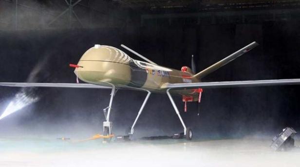 Drone Puna Elang Hitam