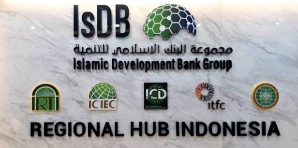 Logo Islamic Development Bank (IsDB).