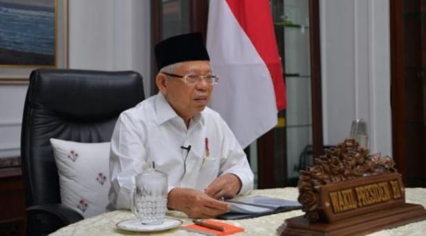 Prof KH Ma'ruf Amin tak lagi menjabat sebagai ketua umum MUI