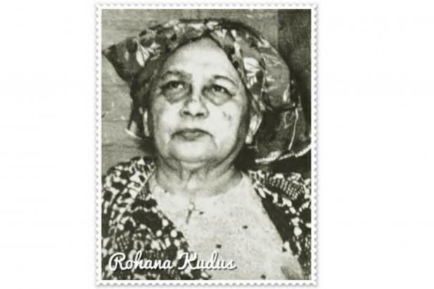 Ruhana Kuddus
