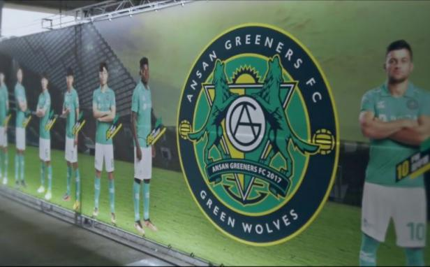 Ansan Greeners.