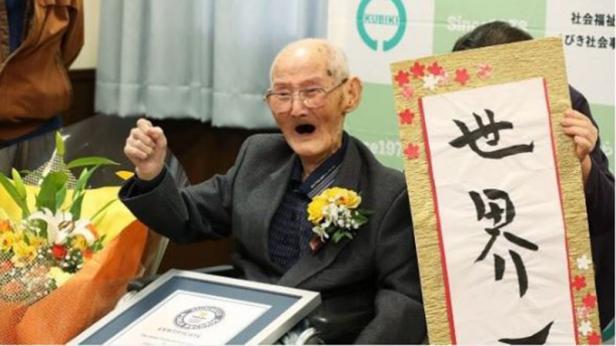 Chitetsu Watanabe dinobatkan sebagai pria tertua di dunia oleh Guinness World Records