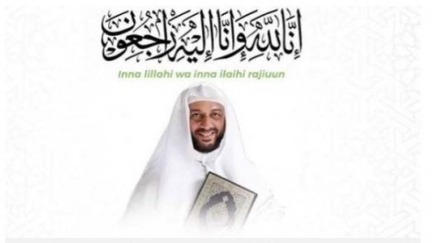 Kabar duka datang dari Syekh Ali Jaber