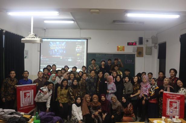 Pelajar Minang yang tinggal di Wuhan China