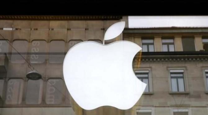 FBI Sarankan Apple Terkait Kerentanan Softwar