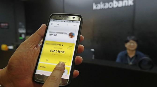 Di Korea Selatan, pihak berwenang telah mengeluarkan dua lisensi bank online, salah satunya ke Kakao Bank pada tahun 2017