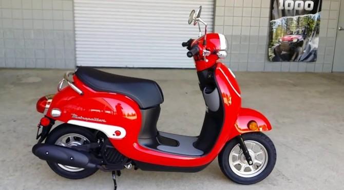 Honda Metropolitan