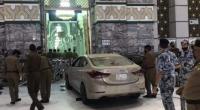 Kecelakaan di Gerbang Masjidil Haram