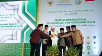 Museum Internasional Sejarah Nabi dan Peradaban Islam akan dibangun di Indonesia